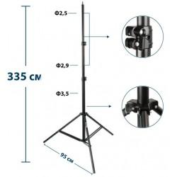 Стойка студийная JH-809