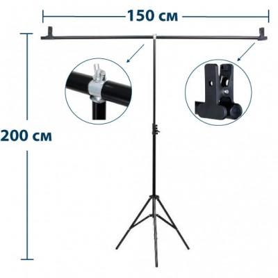 Система подвеса фона T 200/150 см