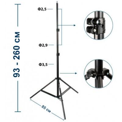 Стойка студийная ST-806