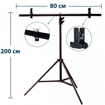 Система подвеса фона T 200/80 см