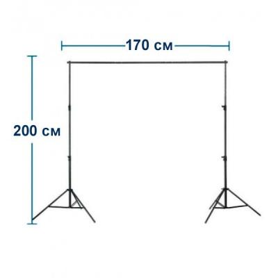 Cистема установки фона 2х1,70 м
