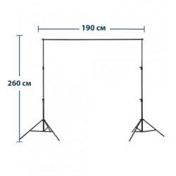 Cистема установки фона 2,60х1,90 м