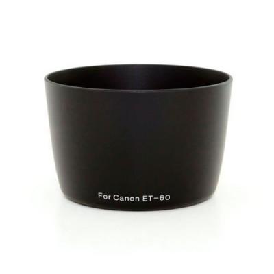 Пластиковая бленда для Canon ET-60