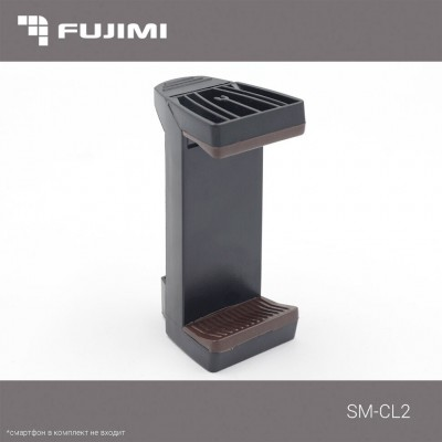 Раздвижной зажим для мобильных телефонов Fujimi SM-CL2