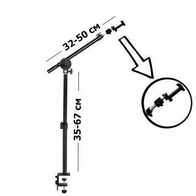 Штатив настольный для съемки сверху mini BOOM