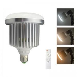 Комплект постоянного света ST-5070 LED85 (Умная лампа)
