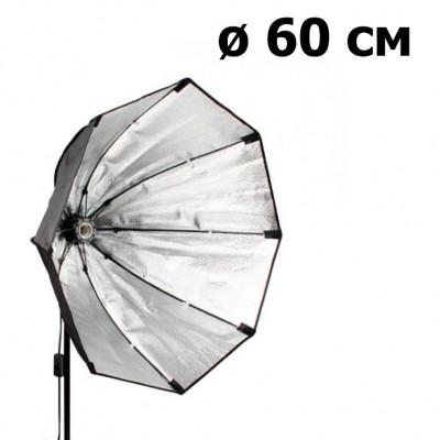 Октобокс с патроном E27 Ф60 см