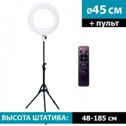 Кольцевая лампа Yidoblo LX-480SII + cтойка
