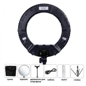Кольцевая лампа Yidoblo LX-480SII + cтойка 2м