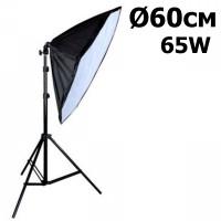 Комплект постоянного света ST-6065 (65Вт)