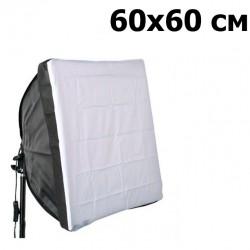 Софтбокс с патроном Е27 60х60 см