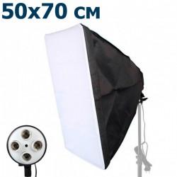 Софтбокс 50х70 см для 4-х ламп E27