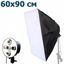 Софтбокс 60х90см для 5 ламп E27