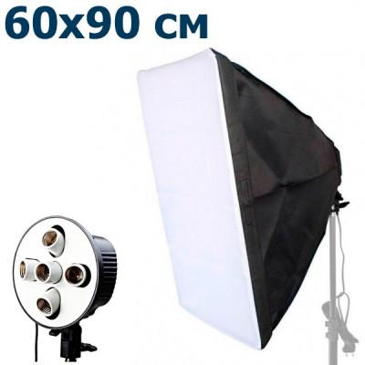 Софтбокс 60х90 см для 5 ламп постоянного света с цоколем е27