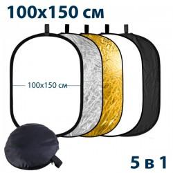 Отражатель овальный 5 в 1 - 100х150 см