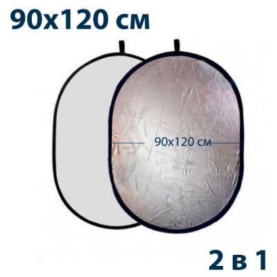 Светоотражатель 90х120 см - серебро/белый