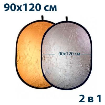 Отражатель овальный 90x120 см - золото/серебро