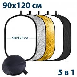 Отражатель овальный  5 в 1 - 90х120 см