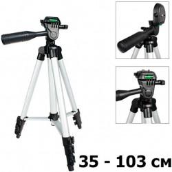 Штатив ST-310 (35 – 103 см)