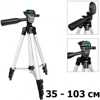 Штатив для фотоаппарата ST-310